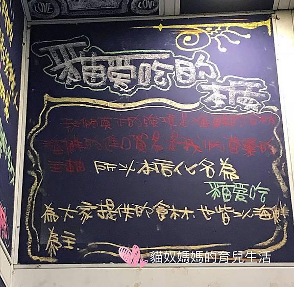 07店內簡介.jpg