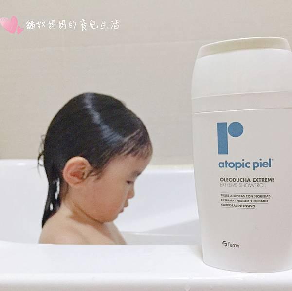 06 小孩泡澡.JPG