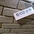 R0010855.JPG