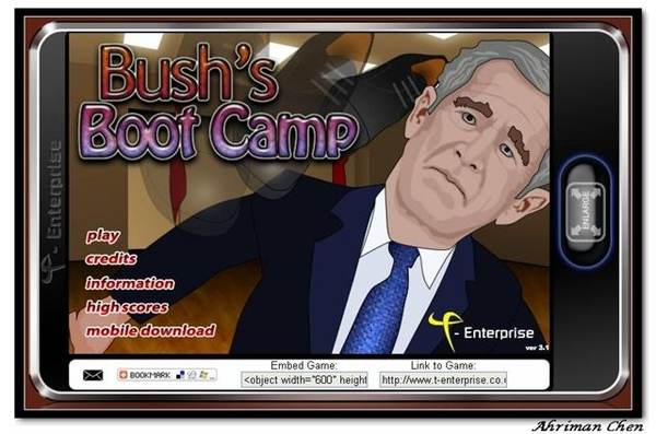 Bush's Boot Camp 00.jpg