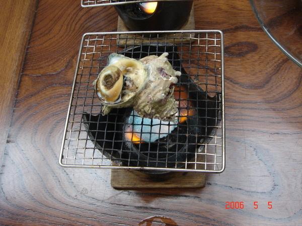 螺肉終於烤好了 ! 但我不敢吃 !