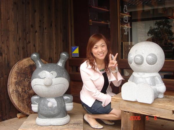 秋吉台國家公園