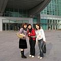 Me+ Hidemi+ Mino