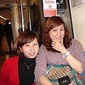 On the MRT (捷運上)
