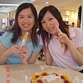 Ella + Nicole