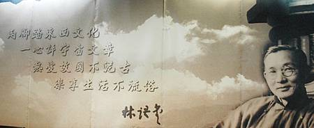 翻譯banner