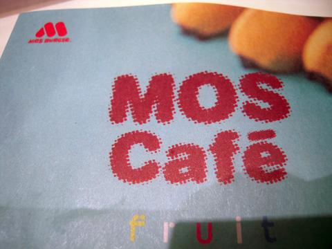 MOS_02.jpg
