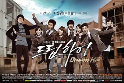 Dream-High01.jpg