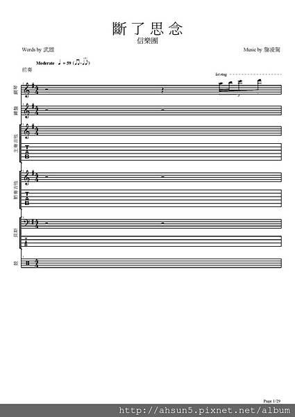 信樂團_斷了思念(團譜)_Page_01