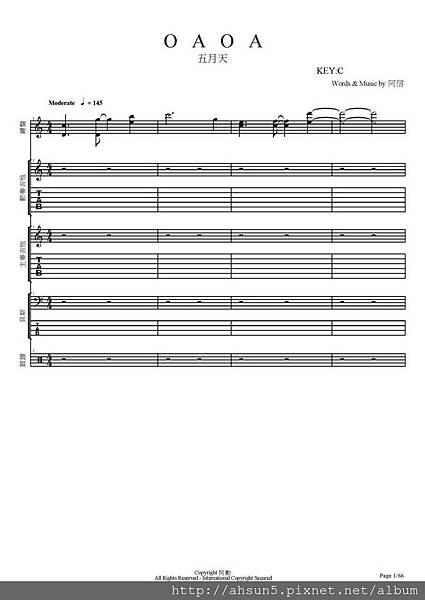 五月天_OAOA(團譜)_Page_01