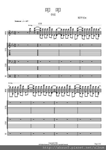 李玟_叩叩(團譜)_Page_01