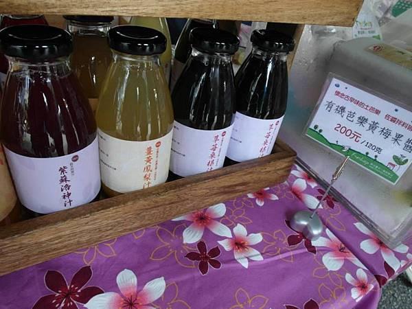 致理幸福農學市集-果汁