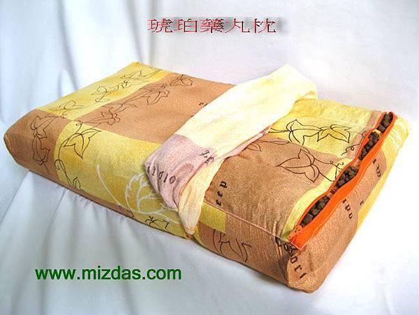 琥珀藥丸枕
