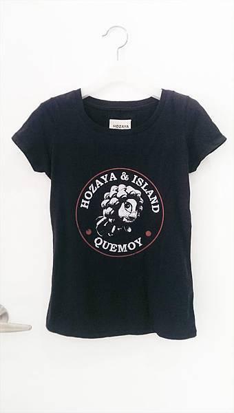 hozaya T-shirt
