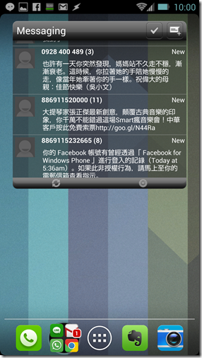 2013-05-14 10.01.00