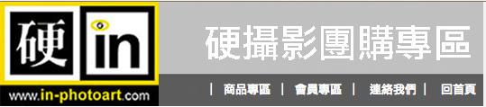 螢幕快照-2013-12-18-下午2.18.11