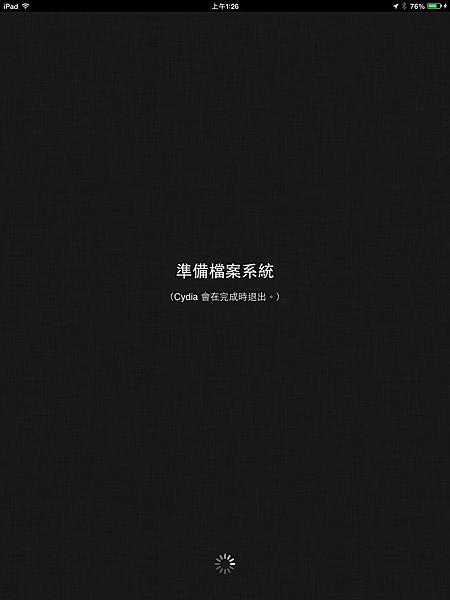 2013-12-23 01.26.52
