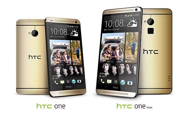 HTC ONE琥珀金(左)與HTC ONE MAX琥珀金(右)