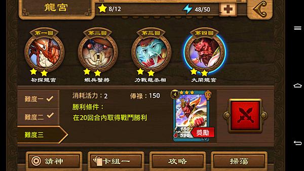 2014-01-19 17.48.24