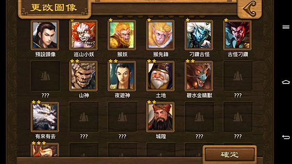2014-01-19 17.44.40
