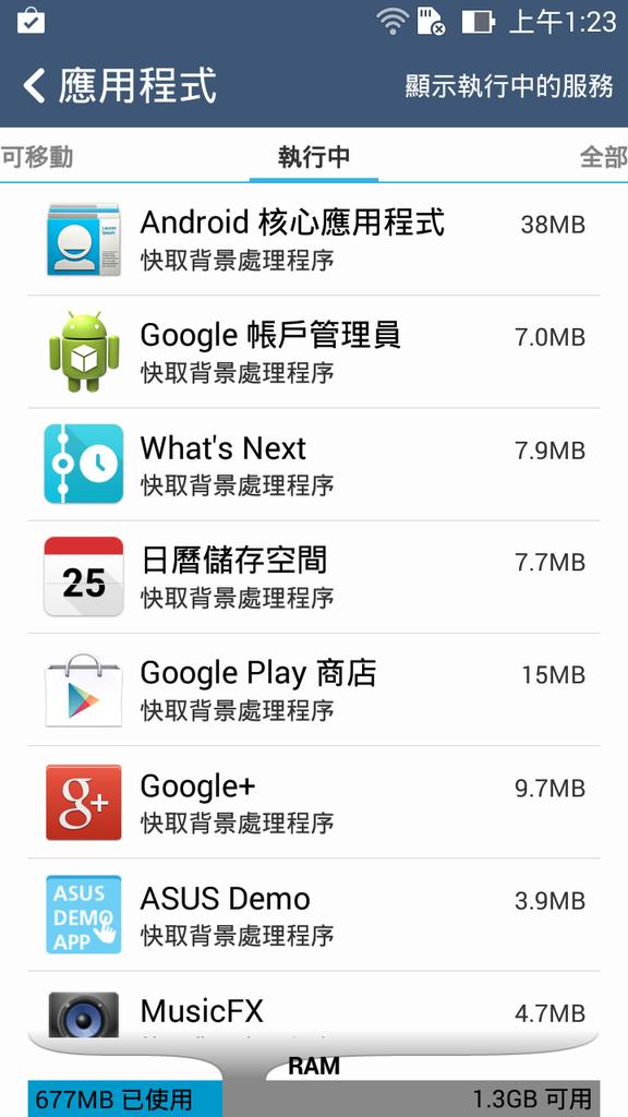 Screenshot_2014-04-07-01-23-45
