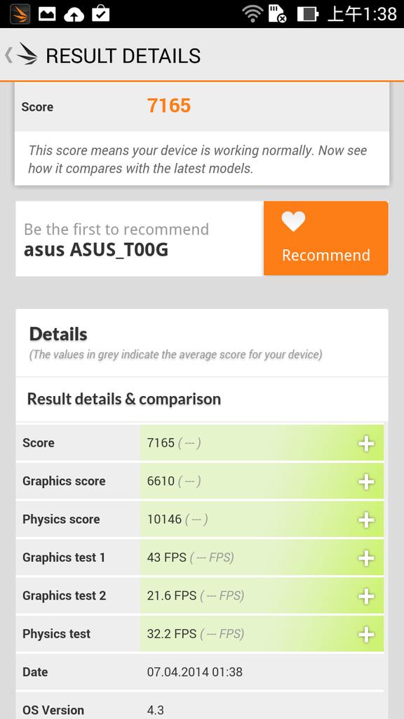 Screenshot_2014-04-07-01-38-50