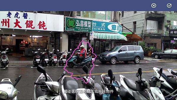Screenshot_2014-04-07-09-08-43