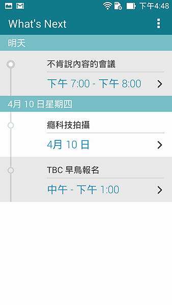 Screenshot_2014-04-07-16-48-55