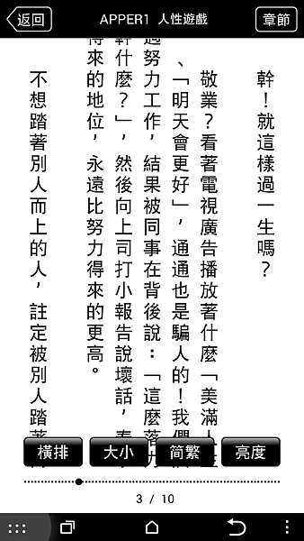 2014-05-08 05.52.30