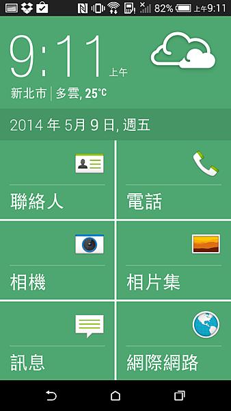 2014-05-09 01.11.23