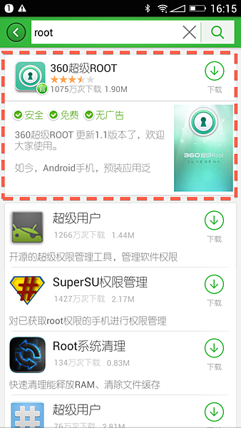 Screenshot_2014-05-12-16-15-18