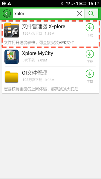 Screenshot_2014-05-12-16-17-16