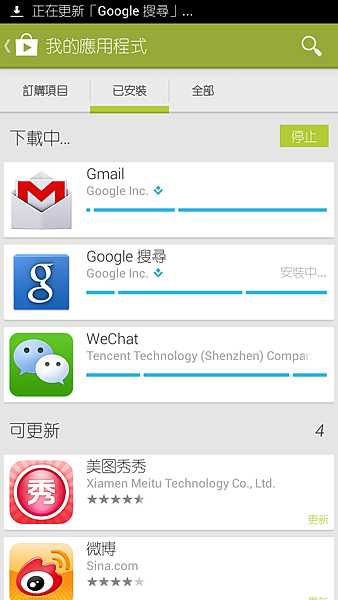 Screenshot_2014-05-12-16-25-23