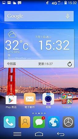 Screenshot_2014-07-01-15-32-44