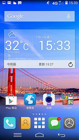 Screenshot_2014-07-01-15-33-10
