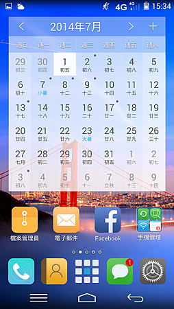 Screenshot_2014-07-01-15-34-24