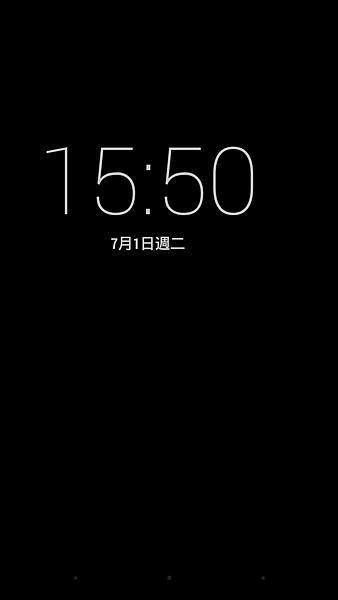 Screenshot_2014-07-01-15-50-19