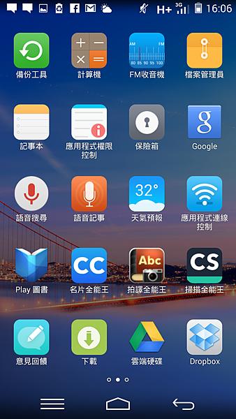 Screenshot_2014-07-01-16-06-43