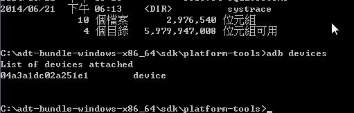 2014-07-19 10_47_24-系統管理員_ C__Windows_system32_cmd.exe