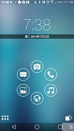 Screenshot_2014-07-22-07-38-39
