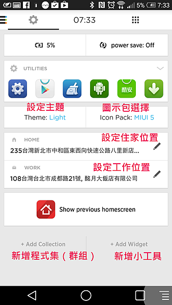 Screenshot_2014-07-22-07-33-22