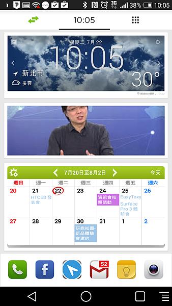 Screenshot_2014-07-22-10-05-29