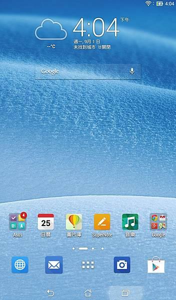 Screenshot_2014-09-01-16-04-04[1]