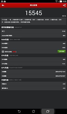 Screenshot_2014-08-25-09-09-39
