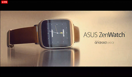 2014-09-03 19_09_26-Join ASUS at IFA 2014 and experience our latest innovations!