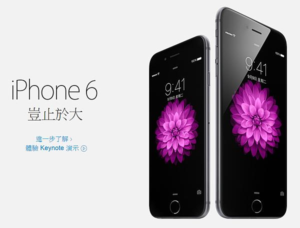 2014-09-10 03_55_08-Apple