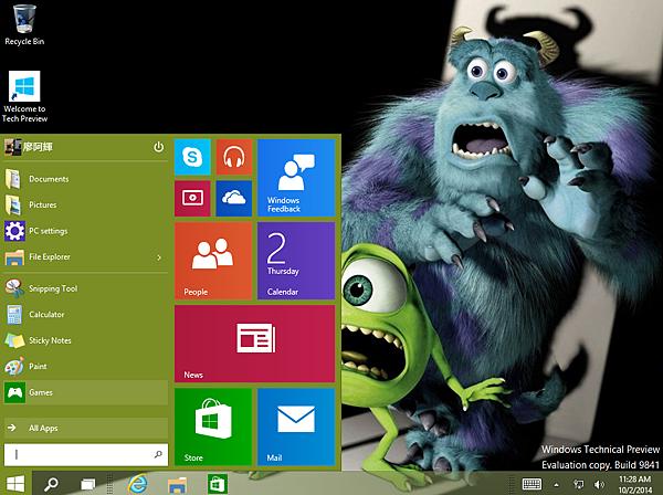 2014-10-02 11_28_54-Windows 10 - VMware Workstation