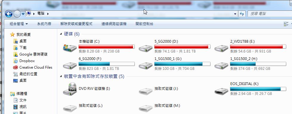 2014-10-10 20_35_36-電腦