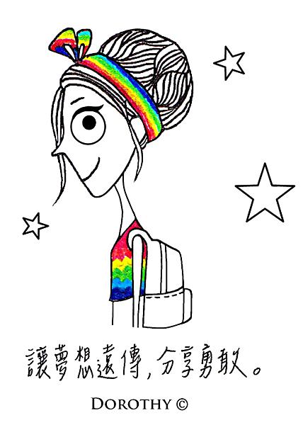2014-10-20 03_42_54-DREAM BIG 夢。無限大 - Dorothy – 讓夢想遠傳,分享勇敢