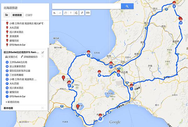 2014-10-25 10_32_32-北海道六日自駕行程規劃 - Google 文件